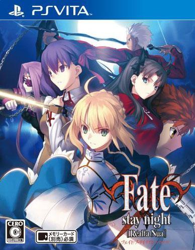 Fate-staynight PS Vita Jaquette 001