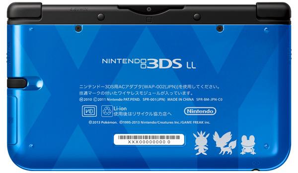 PokemonY 3DS Div 005