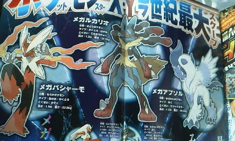 PokemonY 3DS Div 008