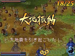 DynastyWarriorsDS Editeur 008