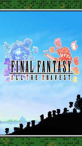 FinalFantasyAllTheBravest Multi Editeur 004