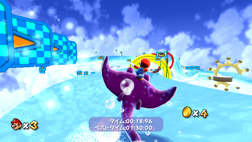 SuperMarioGalaxy Wii Editeur 187