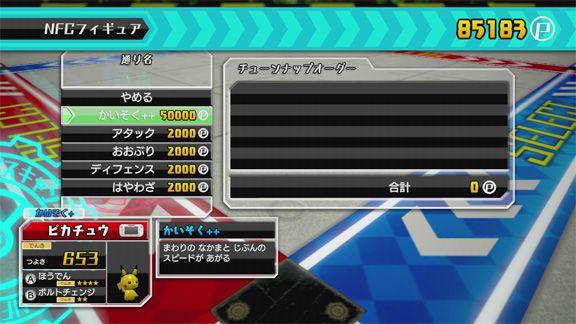 PokemonScrambleU Wii U Editeur 004