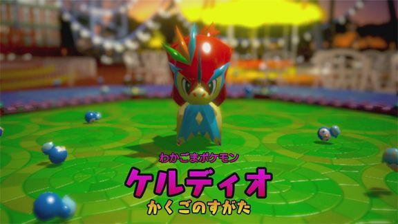 PokemonScrambleU Wii U Editeur 008