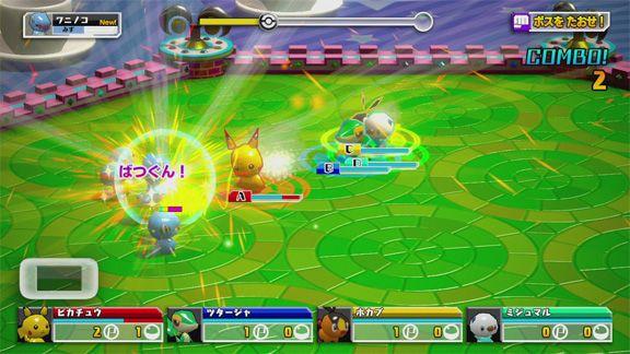 PokemonScrambleU Wii U Editeur 009