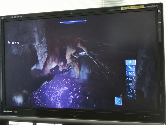 DeepDown PS4 Visuel 001