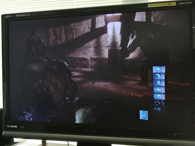 DeepDown PS4 Visuel 012