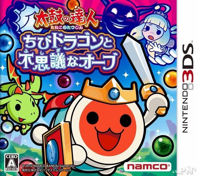 TaikoDrumMasterChibiDragontoFushiginaOrb 3DS Jaquette 001