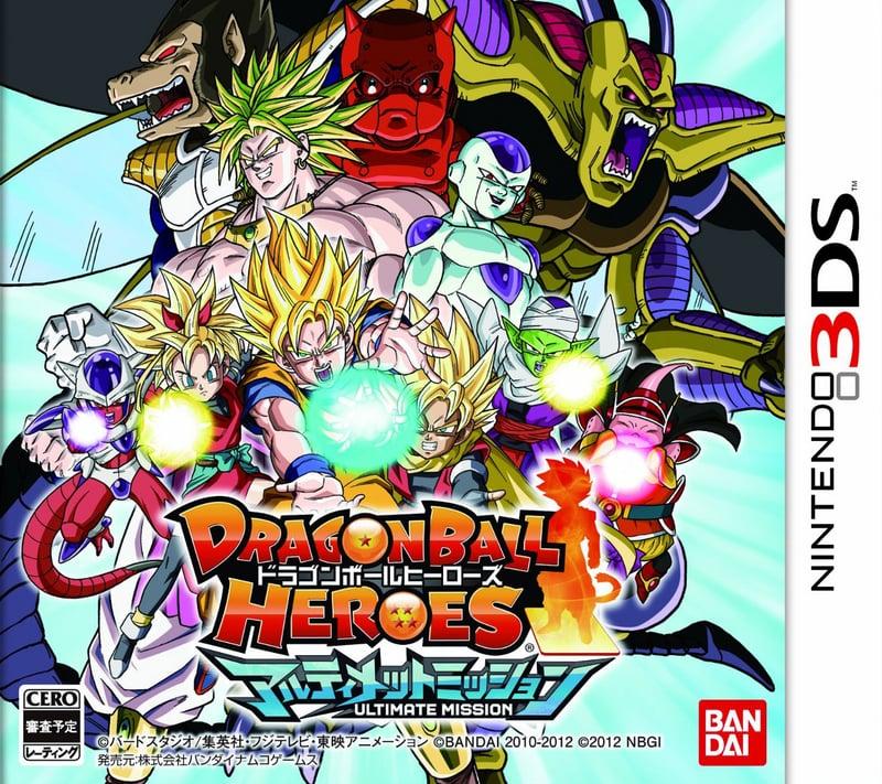 DragonBallHeroesUltimateMission 3DS Jaquette 001