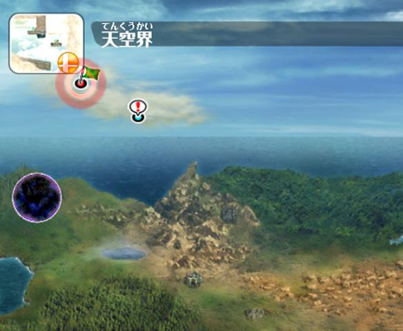 SmashBrosBrawl Wii Editeur 0170