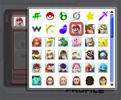 SmashBrosBrawl Wii Editeur 120