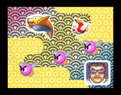 SmashBrosBrawl Wii Editeur 265