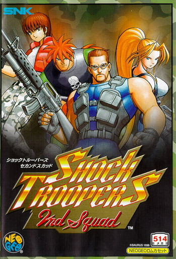 ShockTroopers-2ndSquad NeoGeo Jaquette 001