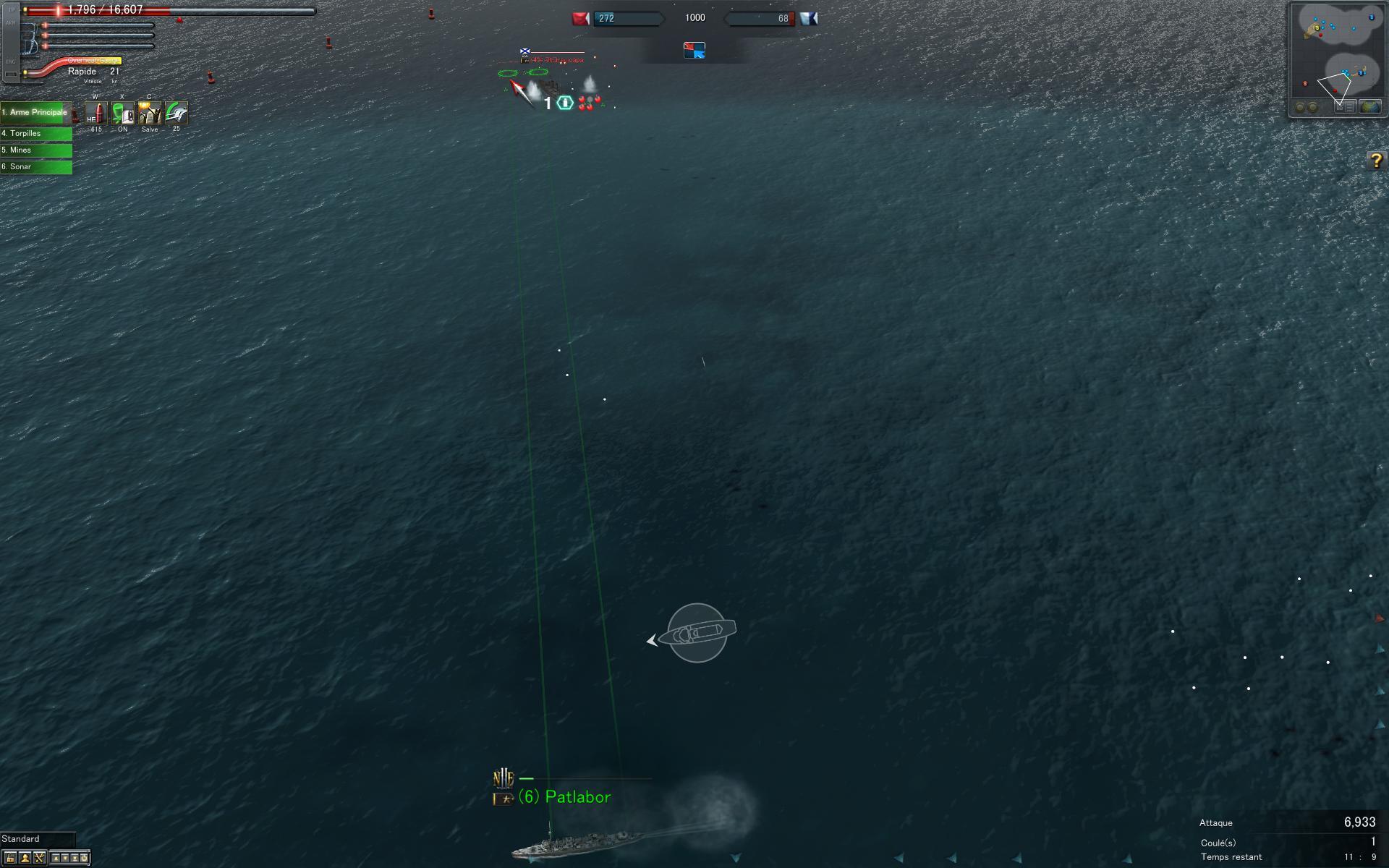 NavyField2 PC News 006