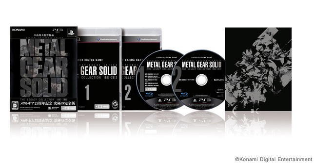 MetalGearSolid-TheLegacyCollection n-c Div 001