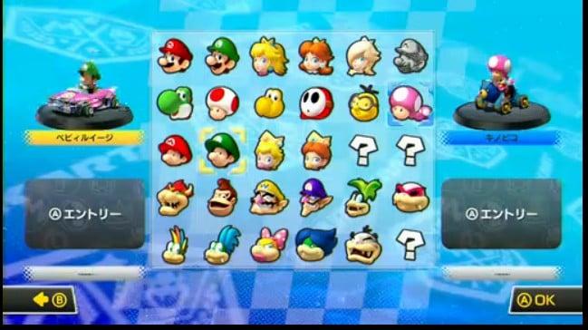 MarioKart8 Wii U Div 008