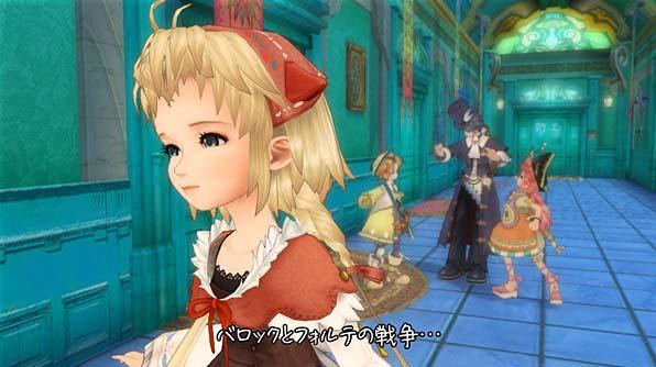 EternalSonata PS3 Ed023