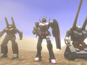 Gundam0079 Wii Editeur 001