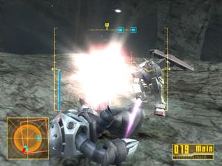 Gundam0079 Wii Editeur 006
