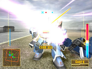Gundam0079 Wii Editeur 007