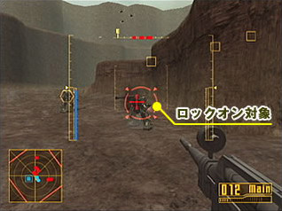 Gundam0079 Wii Editeur 009