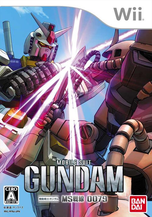 Gundam0079 Wii Jaquette 003