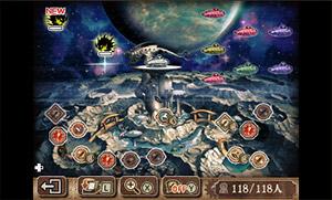 BravelyDefault 3DS Div 017