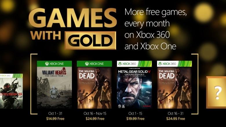 XboxLiveWithGold octobre2015