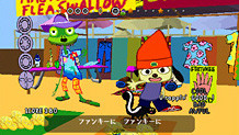 parappa the rapper psp 001