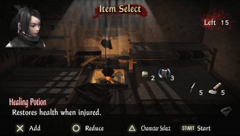 Tenchu-TimeoftheAssassins PSP Editeur 022