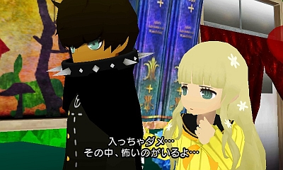 PersonaQ-ShadowofLabyrinth 3DS Editeur 003