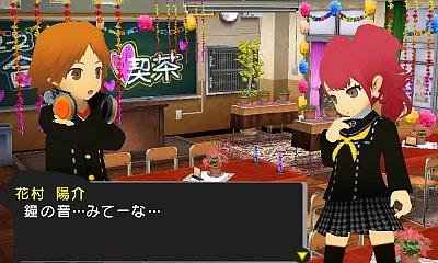 PersonaQ-ShadowofLabyrinth 3DS Editeur 006