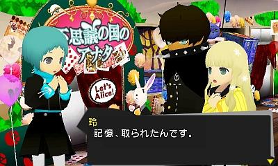 PersonaQ-ShadowofLabyrinth 3DS Editeur 015