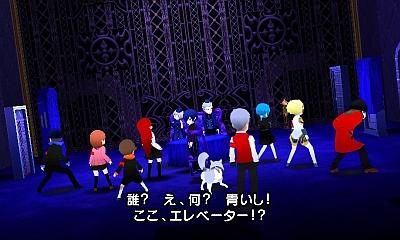 PersonaQ-ShadowofLabyrinth 3DS Editeur 017