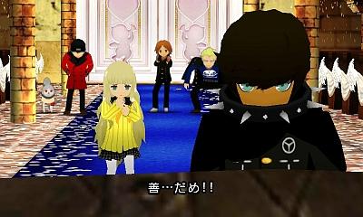 PersonaQ-ShadowofLabyrinth 3DS Editeur 018
