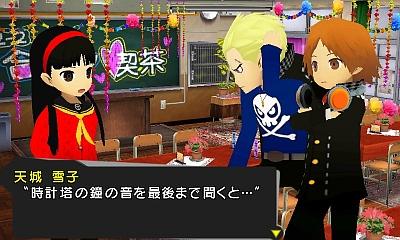 PersonaQ-ShadowofLabyrinth 3DS Editeur 022