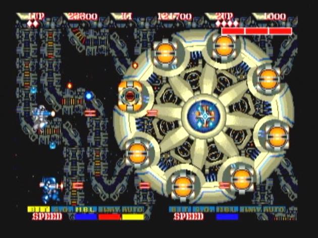 Capcomcollec2 PS2 editeur 009
