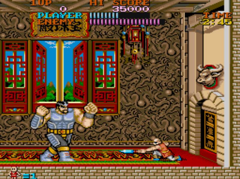 Capcomcollec2 PS2 editeur 013