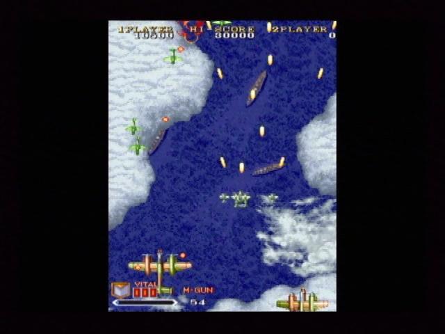 Capcomcollec2 PS2 editeur 018