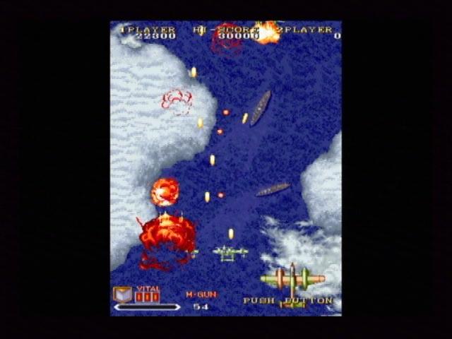 Capcomcollec2 PS2 editeur 019