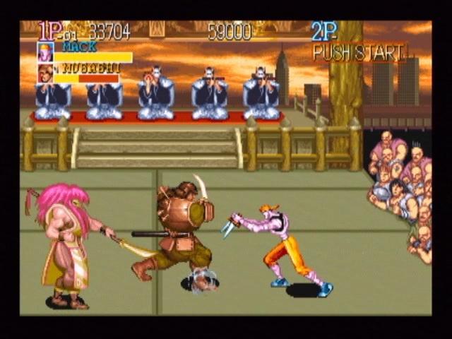 Capcomcollec2 PS2 editeur 034