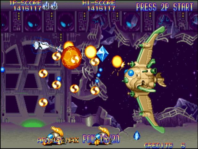 Capcomcollec2 PS2 editeur 036