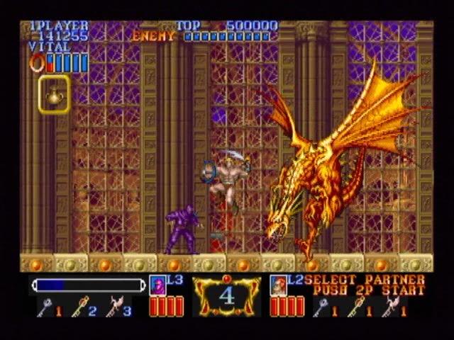 Capcomcollec2 PS2 editeur 051
