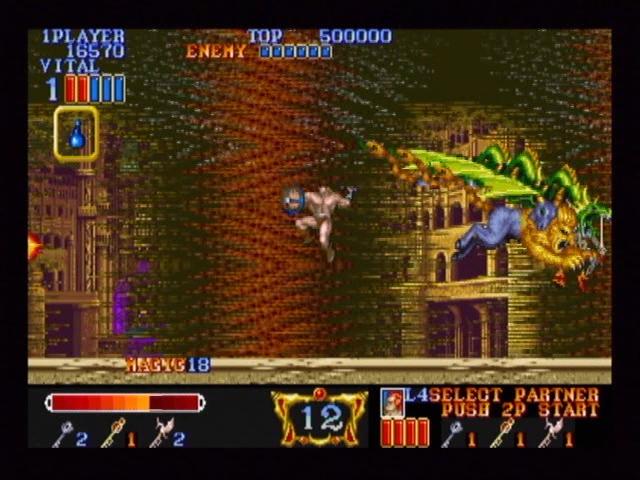 Capcomcollec2 PS2 editeur 053