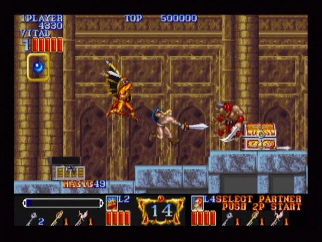 Capcomcollec2 PS2 editeur 054