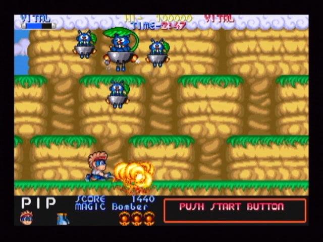 Capcomcollec2 PS2 editeur 056