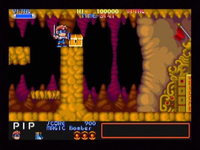 Capcomcollec2 PS2 editeur 058