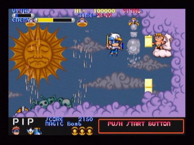 Capcomcollec2 PS2 editeur 059