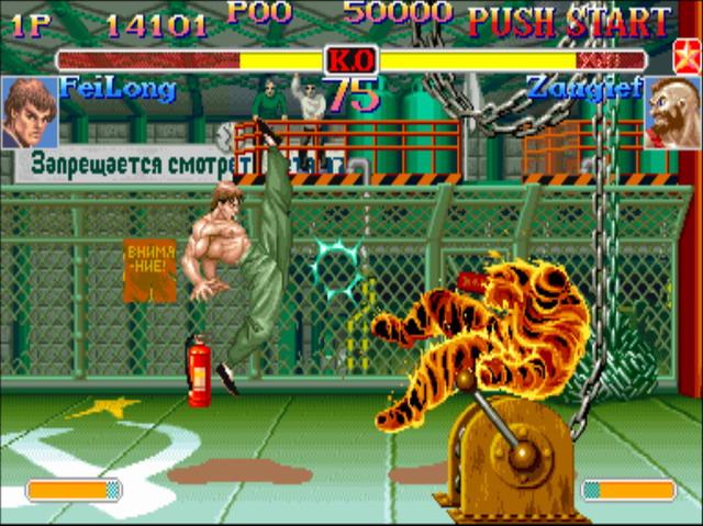 Capcomcollec2 PS2 editeur 068