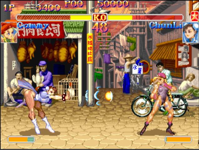 Capcomcollec2 PS2 editeur 069
